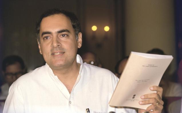 RajivGandhi-website