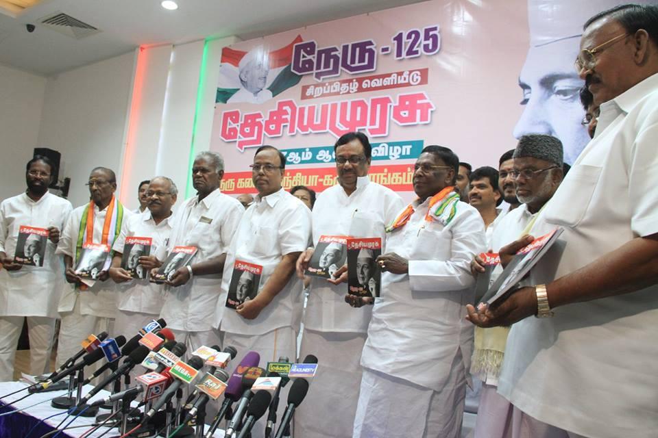 01.12.14-Nehru-125-book-release