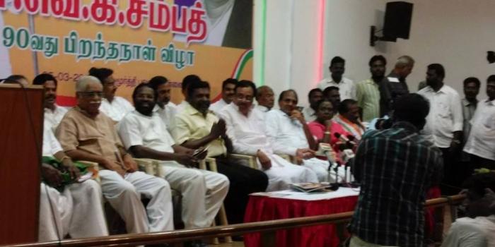 சொல்லின் செல்வர் ஈ.வி.கே.சம்பத் அவர்களின் 90வது பிறந்த நாள் விழா