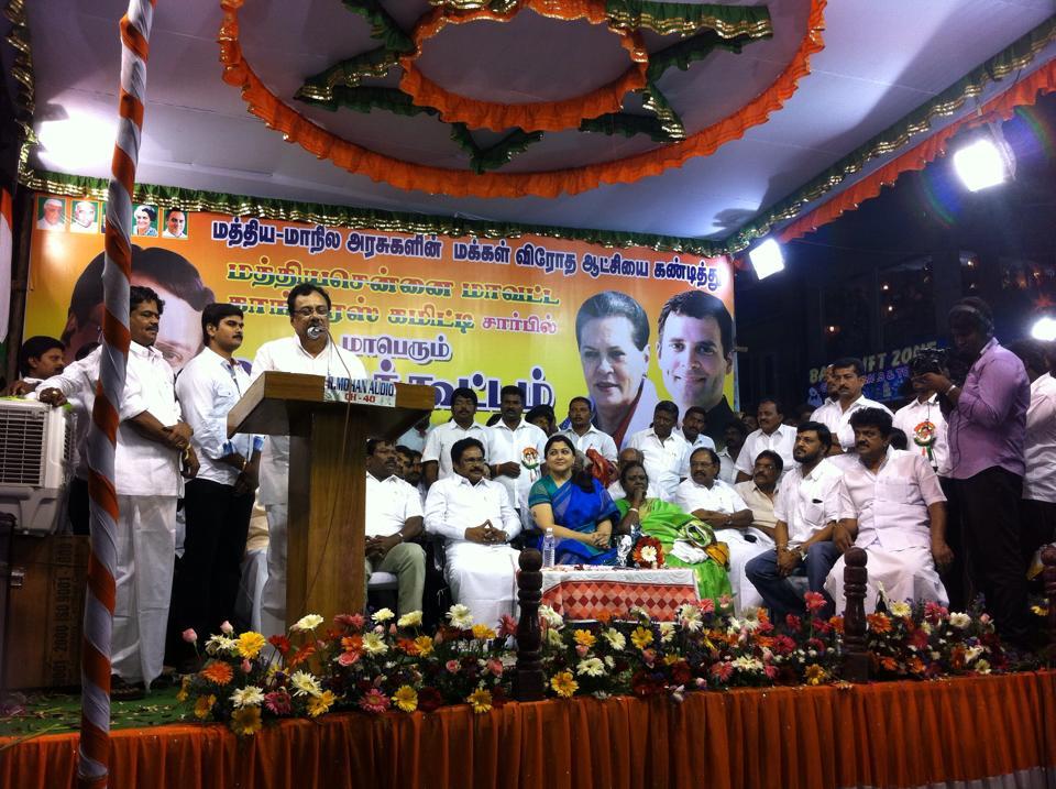 22.03.15-Central-Chennai-Public-Meeting-1