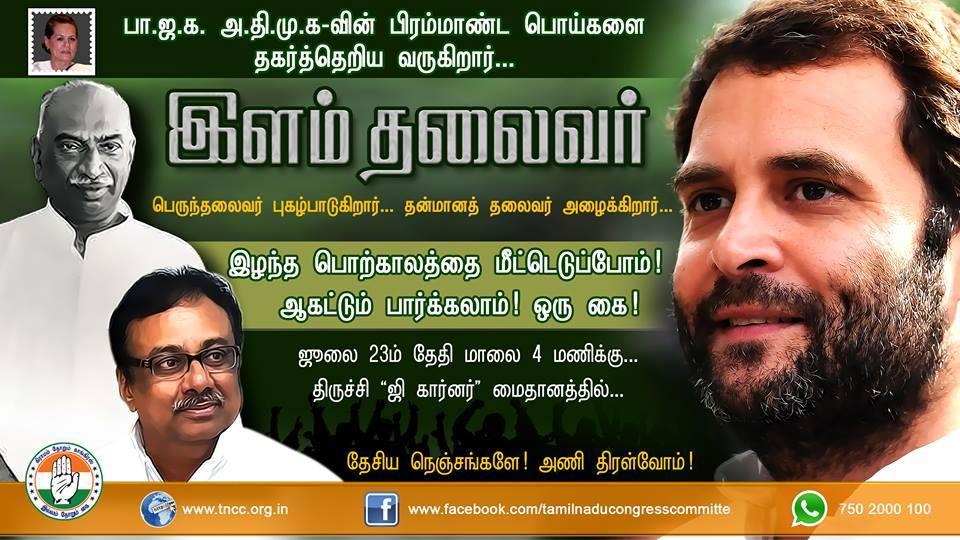 RG-Visit-Poster