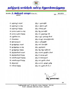 TNCC Minority Department Office Bearers List - 24.9.2015-page-004