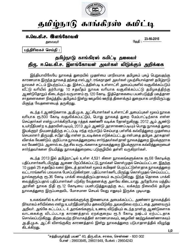 TNCC President s Statement - 23.10.2015-page-001 - Copy