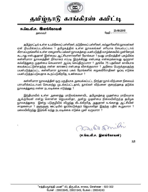 TNCC President s Statement - 23.10.2015-page-002 - Copy