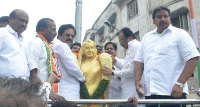 பாரத முன்னாள் பிரதமர் அன்னை இந்திராகாந்தியின் 98வது பிறந்தநாள் விழா
