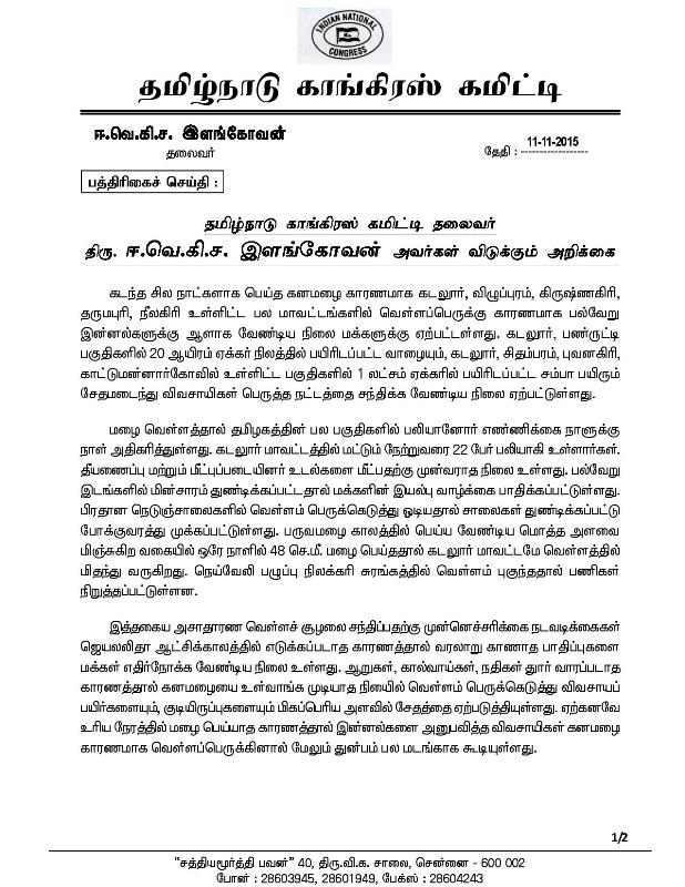 TNCC President s Statement - 11.11.2015-page-001
