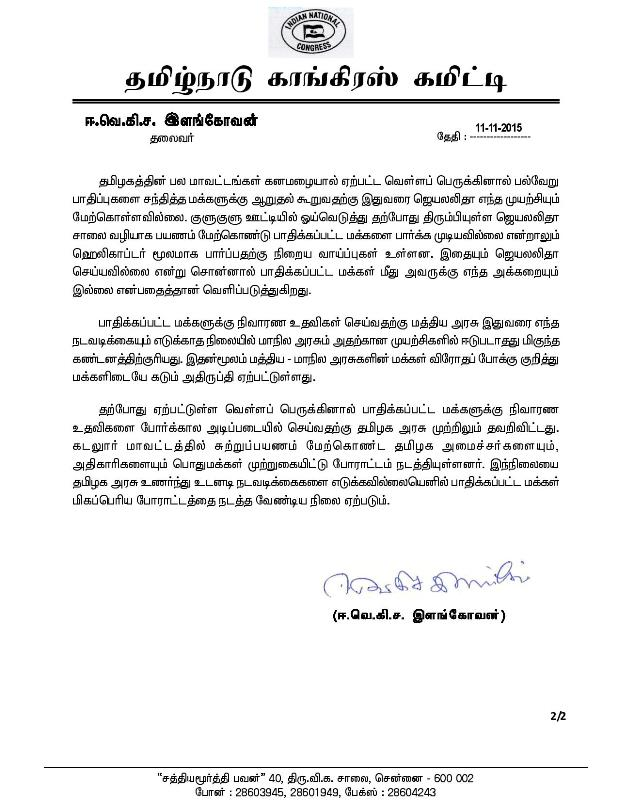 TNCC President s Statement - 11.11.2015-page-002