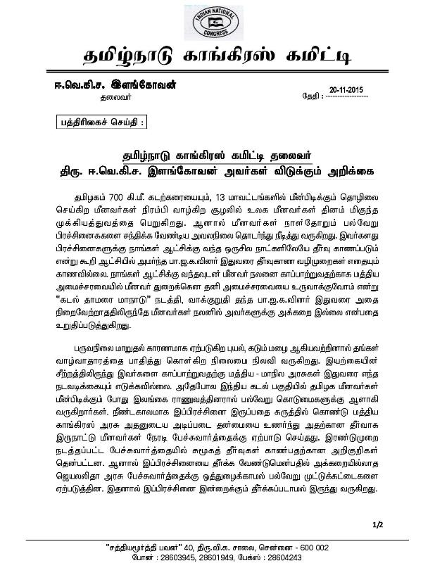 TNCC President s Statement - 20.11.2015-page-001
