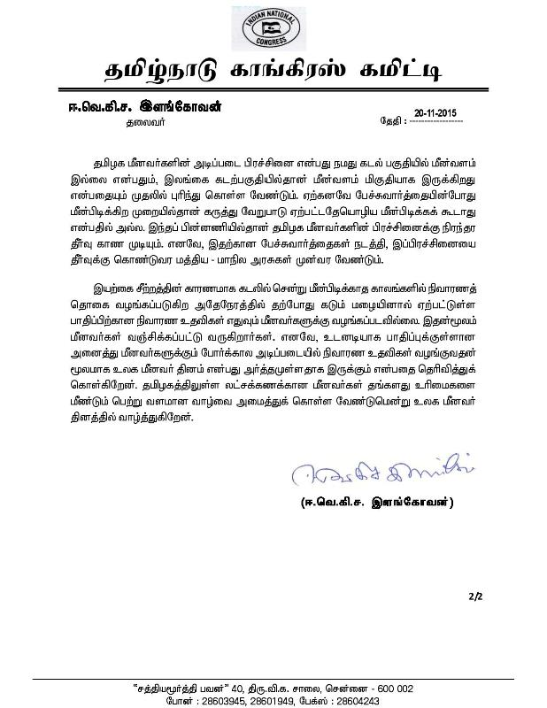 TNCC President s Statement - 20.11.2015-page-002