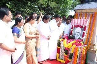 மகாகவி சுப்பிரமணிய பாரதியாரின் 134வது பிறந்தநாள் விழா