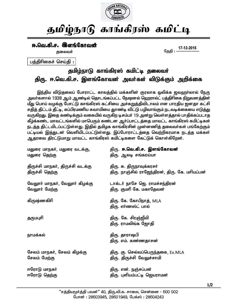 TNCC President s Statement - 17.12.2015-page-001