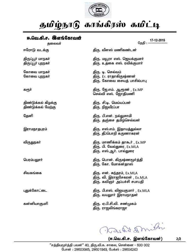 TNCC President s Statement - 17.12.2015-page-002