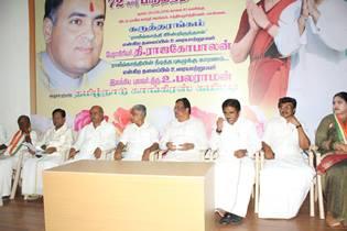 அமரர் ராஜீவ்காந்தி பிறந்தநாள் விழா நிகழ்ச்சிகள்