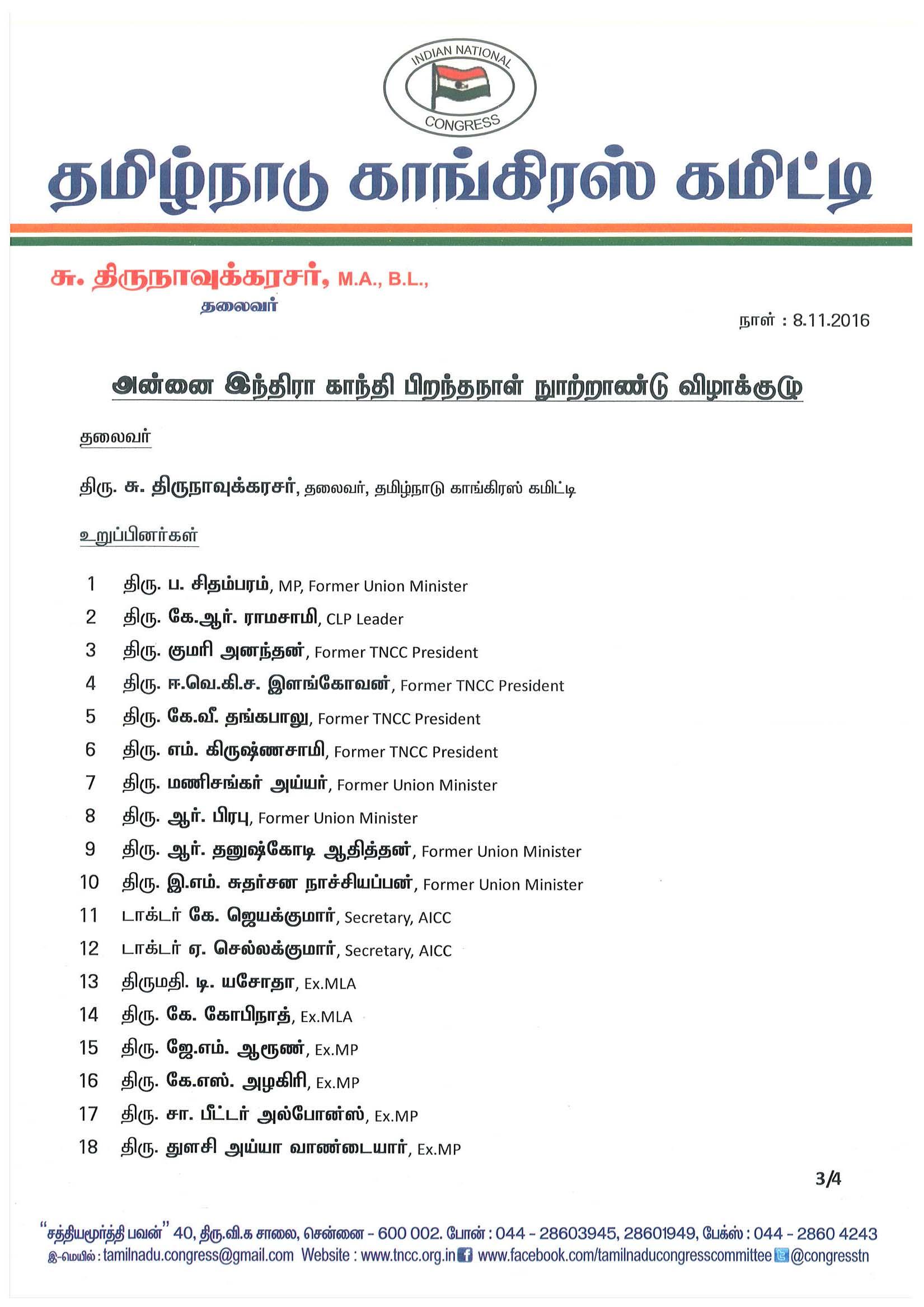 tncc-presidents-statement-8-11-2016-p3